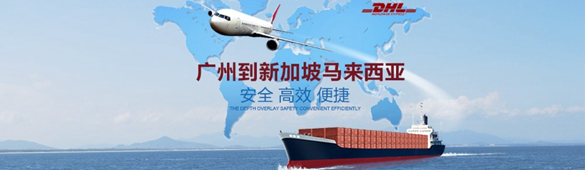China to Singapore shipping service :express & LCL seafreight #